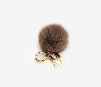 Pompom Initial Key Ring (Small)